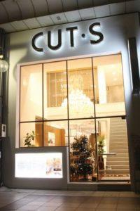 CUT・S 元町店-2