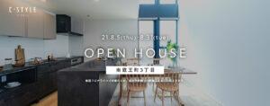 top_01_openhouse_20210805_1684x665_new