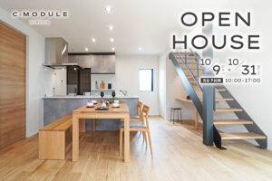 openhouse-211009-1031-shintokuda-00